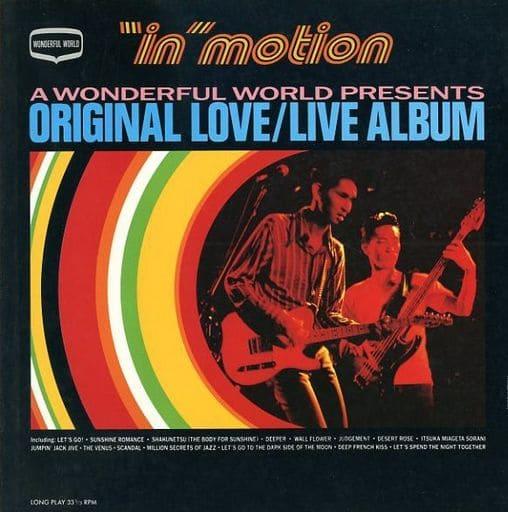 <<パンフレット(ライブ)>> パンフ)in motion A WONDERFUL WORLD PRESENTS ORIGINAL LOVE/LIVE ALBUM