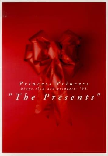 <<パンフレット(ライブ)>> パンフ)吉例 謹賀新年 PRINCESS PRINCESS '95 ~THE PRESENTS~