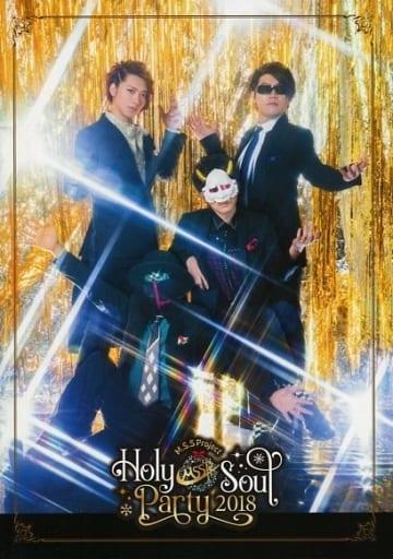 <<パンフレット(ライブ)>> 付録付)パンフ)M.S.S Project ~Holy Soul Party 2018~