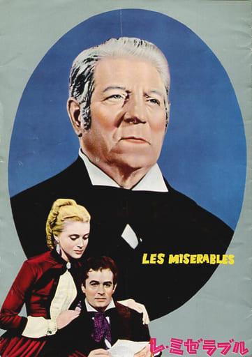 パンフ)レ・ミゼラブル LES MISERABLES(1959年)
