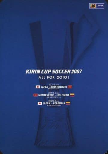 <<パンフレット(スポーツ)>> パンフ)KIRIN CUP SOCCER 2007