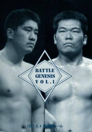 <<パンフレット(スポーツ)>> パンフ)BATTLE GENESIS VOL.1