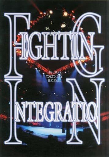 <<パンフレット(スポーツ)>> パンフ)FIGHTING INTEGRATION(1998年6月版)