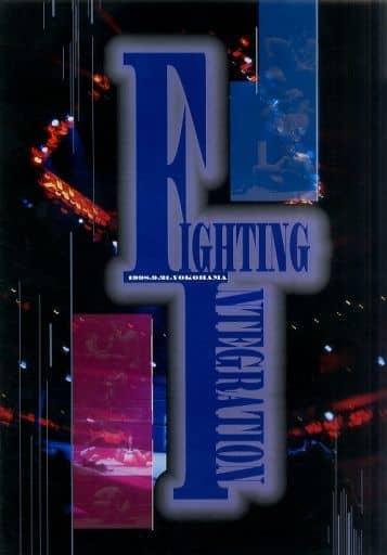 <<パンフレット(スポーツ)>> パンフ)FIGHTING INTEGRATION(1998年9月版)