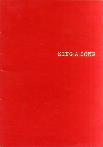 <<パンフレット(ライブ)>> パンフ)KUMIKO YAMASHITA 1998 TOUR SING A SONG