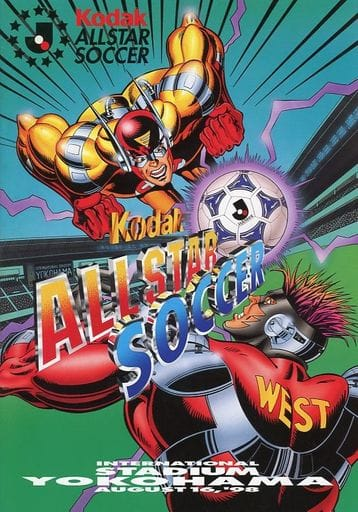 <<パンフレット(スポーツ)>> パンフ)Kodak ALL STAR SOCCER 98