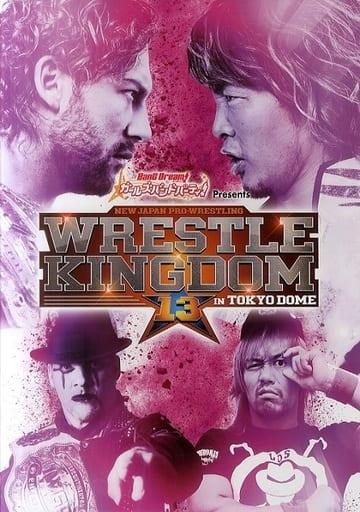 <<パンフレット(スポーツ)>> パンフ)BanG Dream! ガールズアンドパーティ!Presents WRESTLE KINGDOM 13 IN TOKYO DOME