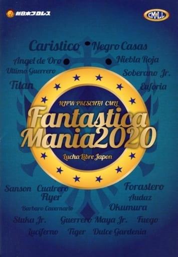 <<パンフレット(スポーツ)>> パンフ)NJPW PRESENTS CMLL FANTASTICA MANIA 2020