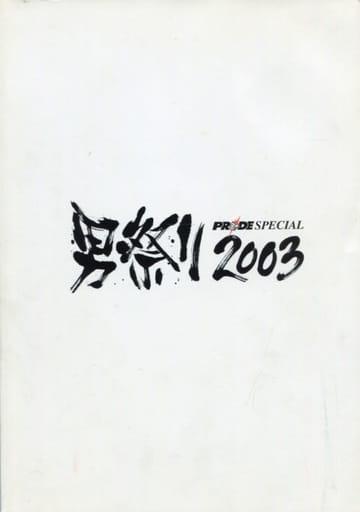 <<パンフレット(スポーツ)>> パンフ)PRIDE SPECIAL 男祭り 2003