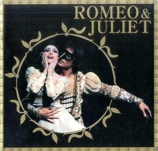 <<パンフレット(舞台)>> パンフ)ROMEO & JULIET '97 松山バレエ団4月公演/'97 松山バレエ団5月公演 ロミオとジュリエット 全幕