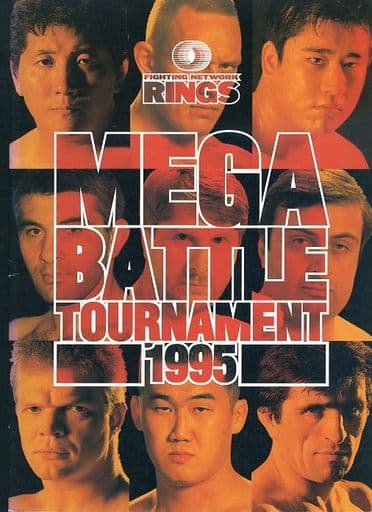 <<パンフレット(スポーツ)>> パンフ)MEGA BATTLE TOURNAMENT 1995