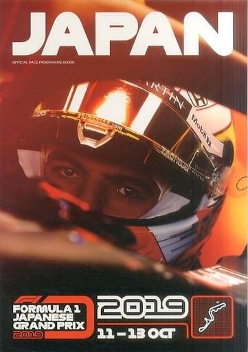 <<パンフレット(スポーツ)>> パンフ)F1 FORMULA 1 2019 JAPANESE GRAND PRIX
