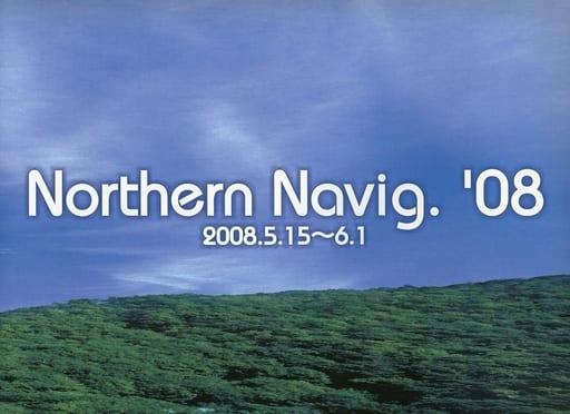 <<パンフレット(スポーツ)>> パンフ)Northern Naving '08