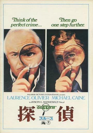 <<パンフレット(洋画)>> パンフ)探偵スルース