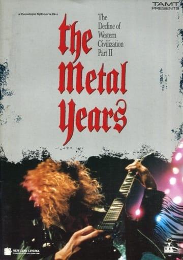 <<パンフレット(洋画)>> パンフ)ザ・メタルイヤーズ the metal years