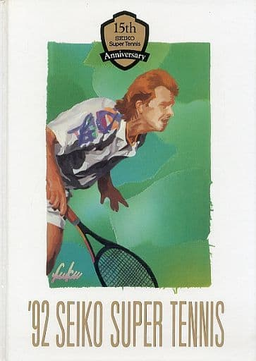 <<パンフレット(スポーツ)>> パンフ)92 SEIKO SUPER TENNIS OFFICIAL PROGRAM