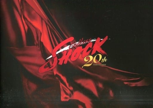<<パンフレット(邦画)>> パンフ)Endless SHOCK 20th Anniversary