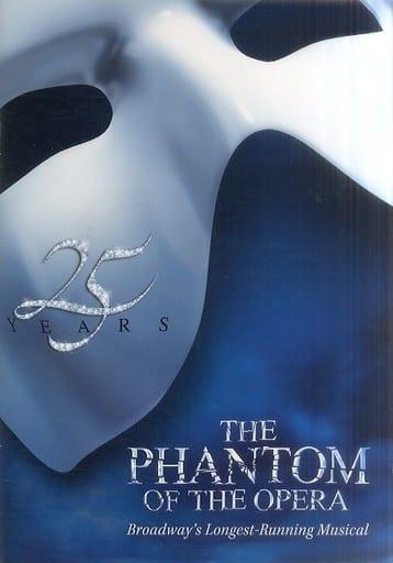 <<パンフレット(舞台)>> パンフ)THE PHANTOM OF THE OPERA 25YEARS オペラ座の怪人 25周年記念公演