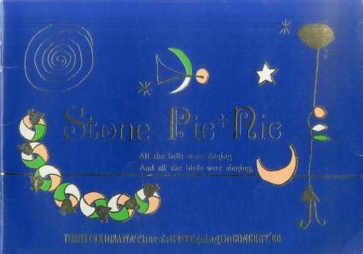 <<パンフレット(ライブ)>> パンフ)YOSHIYUKI OSAWA There's RIOT going on CONCERT'86 Stone Picnic