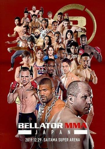 <<パンフレット(スポーツ)>> パンフ)BELLATOR MMA JAPAN 2019
