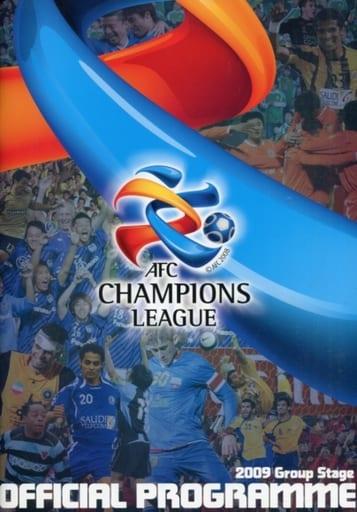 <<パンフレット(スポーツ)>> パンフ)AFC CHAMPIONS LEAGUE 2009 Group Stage OFFICIAL PROGRAMME