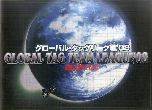 <<パンフレット(スポーツ)>> パンフ)グローバル・タッグリーグ戦'08 GLOBAL TAG TEAM LEAGUE'08