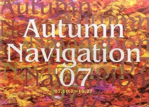 <<パンフレット(スポーツ)>> パンフ)Autumn Navigation'07