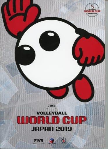 <<パンフレット(バレー)>> パンフ)FIVB VOLLEYBALL WORLD CUP JAPAN 2019