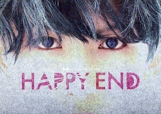<<パンフレット(舞台)>> パンフ)HAPPY END SOLO Performance ENGEKI