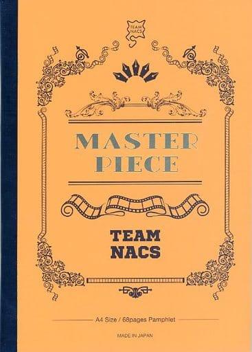 <<パンフレット(舞台)>> パンフ)TEAM NACS 第17回公演 MASTERPIECE マスターピース ~傑作を君に~