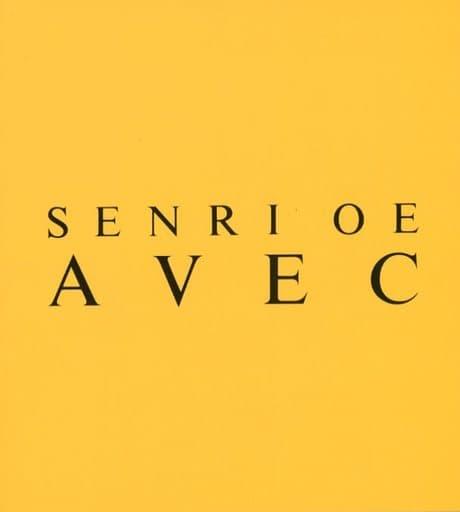 <<パンフレット(ライブ)>> パンフ)SENRI OE AVEC