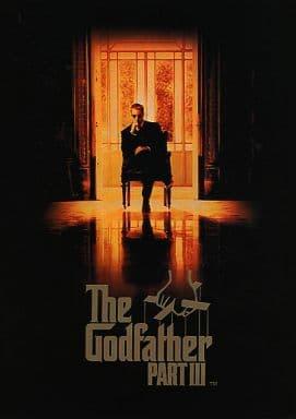 <<パンフレット(洋画)>> パンフ)The Godfather PART III
