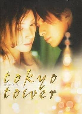 <<パンフレット(邦画)>> パンフ)tokyo tower 東京タワー