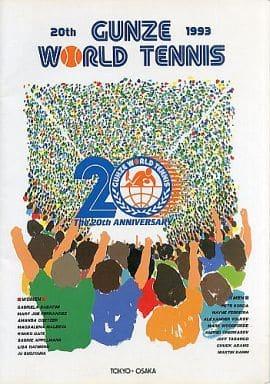 <<パンフレット(スポーツ)>> パンフ)20th GUNZE WORLD TENNIS 1993