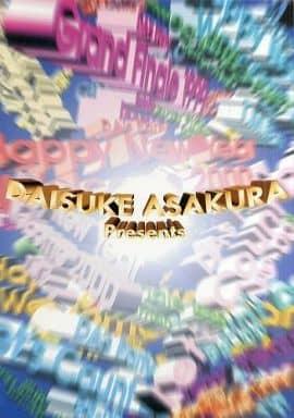 <<パンフレット(ライブ)>> パンフ)DAISUKE ASAKURA Presents DA's Party Happy New Year Welcome 2000