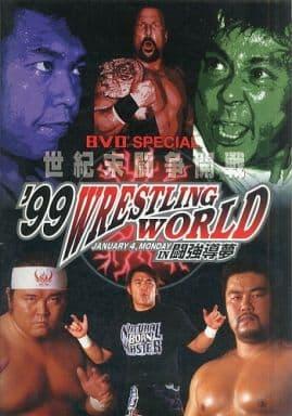 <<パンフレット(格闘技)>> パンフ)99 WRESTLING WORLD IN 闘強導夢