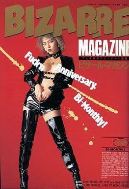 BIZARRE MAGAZINE NO.1 1992/3