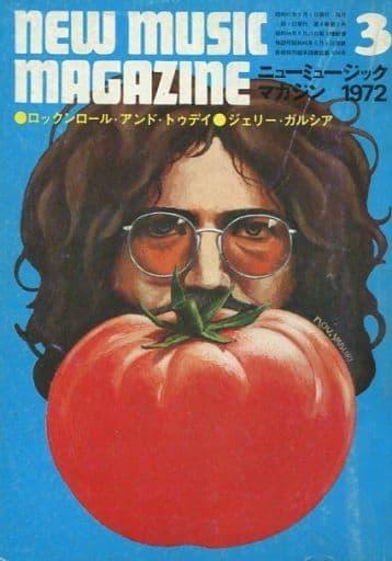 NEW MUSIC MAGAZINE 1972年3月号 ニューミュージック・マガジン