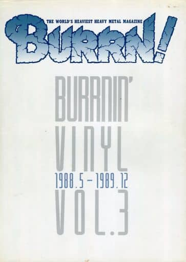 BURRN! BOOKS BURRNIN' VINYL VOL.3