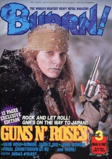 付録付)BURRN! 1992年3月号 バーン