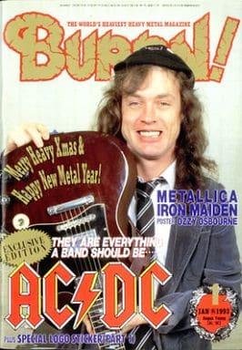 付録付)BURRN! 1993年1月号 バーン