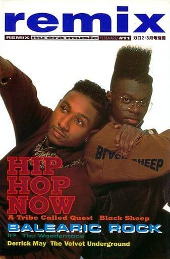 remix #11 1992年3月号