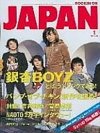 ROCKIN'ON JAPAN 2008/01 ロッキングオン ジャパン