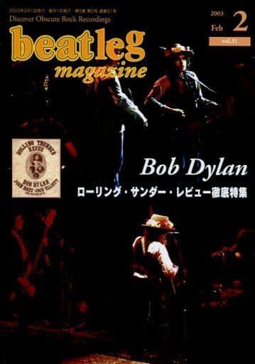 beatleg magazine 2003年2月号 vol.31