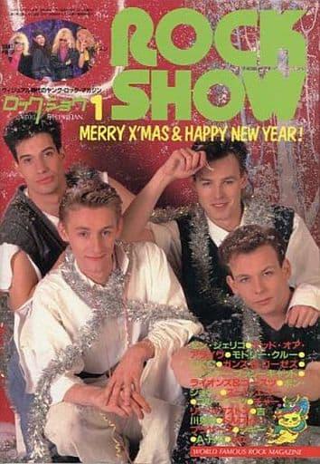 付録付)ROCK SHOW 1988年1月号 ロック・ショウ