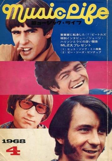 付録付)MUSIC LIFE 1968年4月号 ミュージック・ライフ