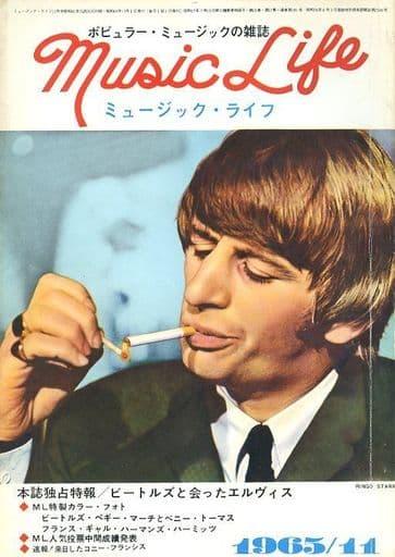 MUSIC LIFE 1965年11月号 ミュージック・ライフ