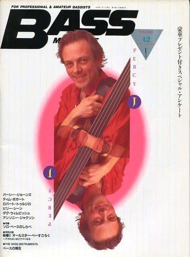 BASS MAGAZINE 1994年1月号