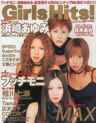 Girls Hits! 2000/1 Vol.4