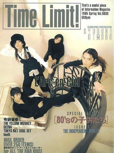 Time Limit! 1995 Spring Vol.0003